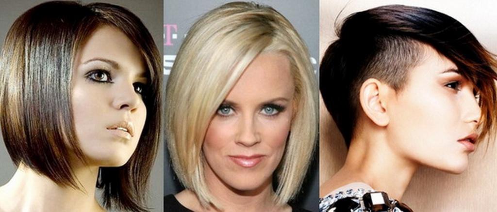 Стильные стрижки 2015 женские на средние волосы